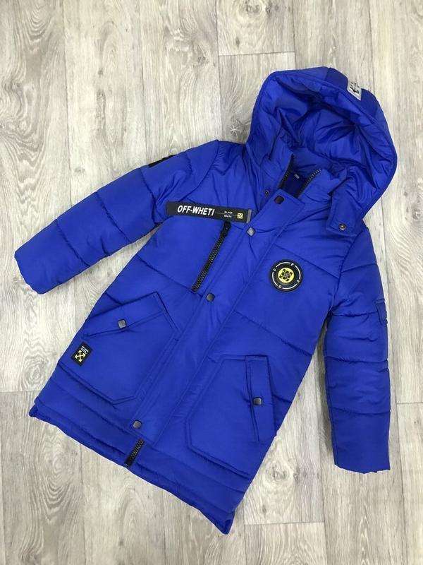 Красивое зимнее пальто на мальчика