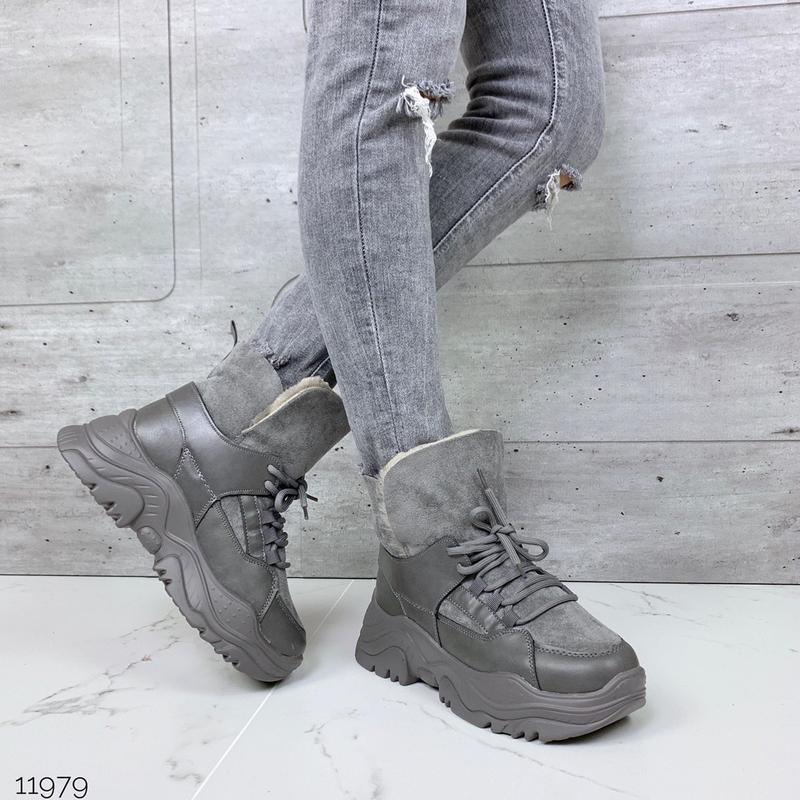 Стильные серые зимние ботиночки