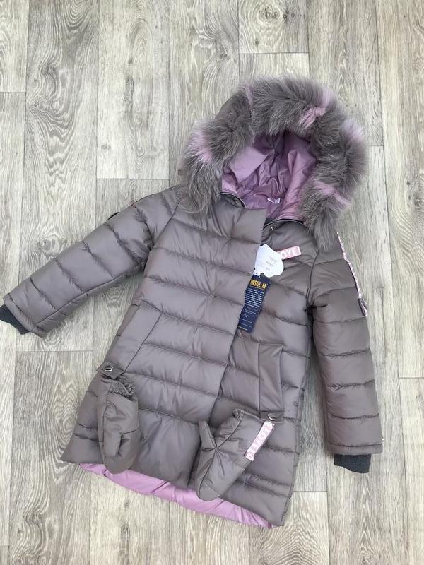 Новинка зимняя куртка с натуральным мехом девочке