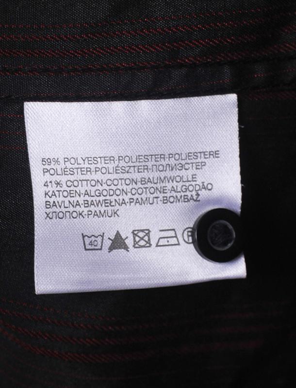 """Стильная рубашка """"c-brand"""" акция 1+1= 3 - Фото 6"""