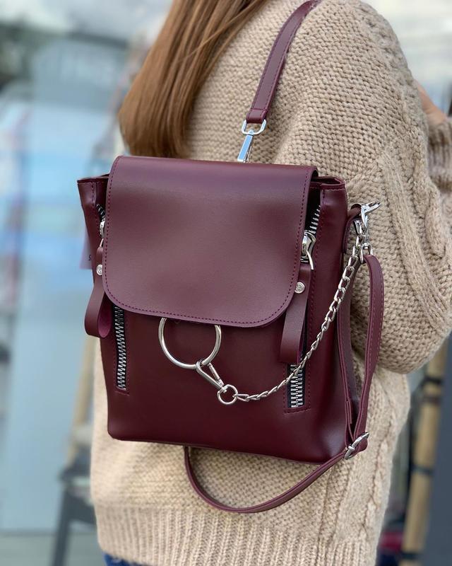 Сумка рюкзак на длинной ручке cross-body сумочка трендовая и с...