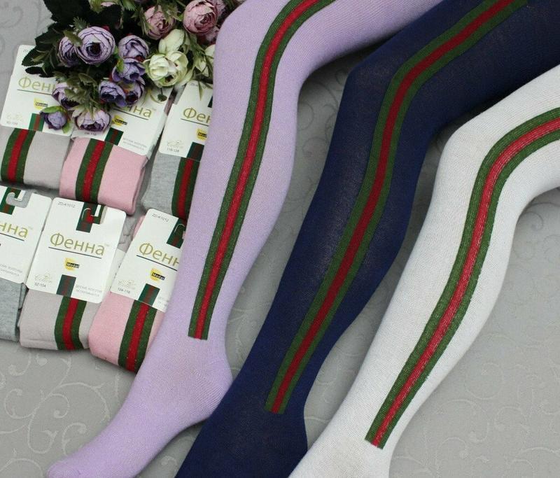 Очень красивые колготы. разные модели и цвета. 92-164