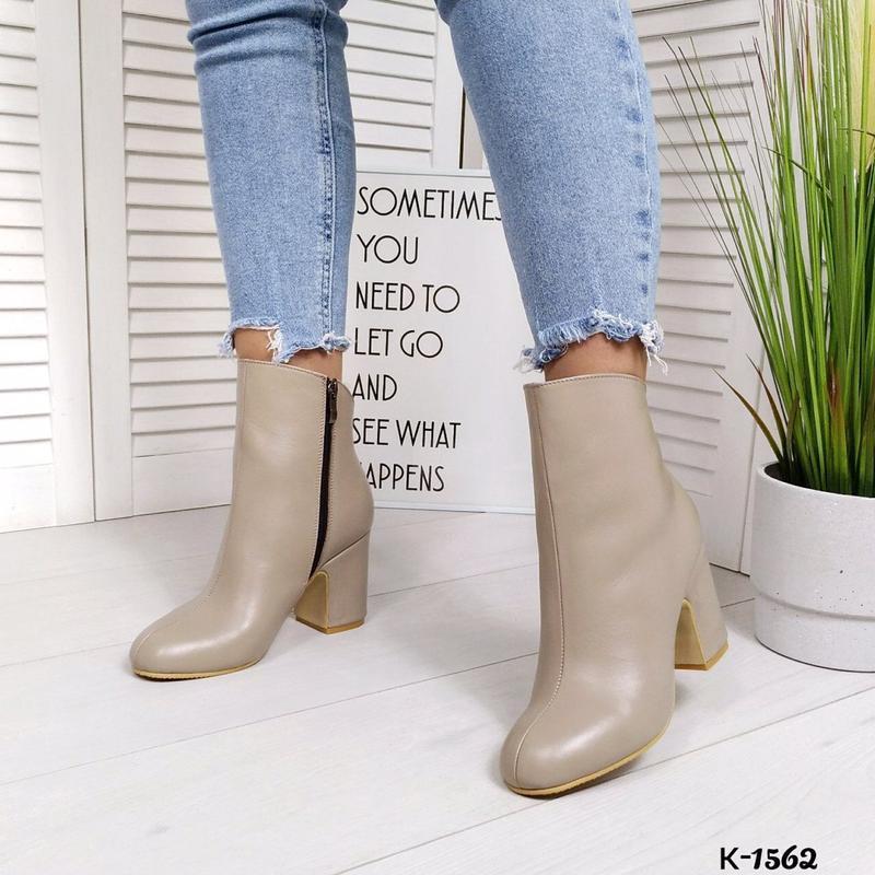 Стильные ботильоны ботинки