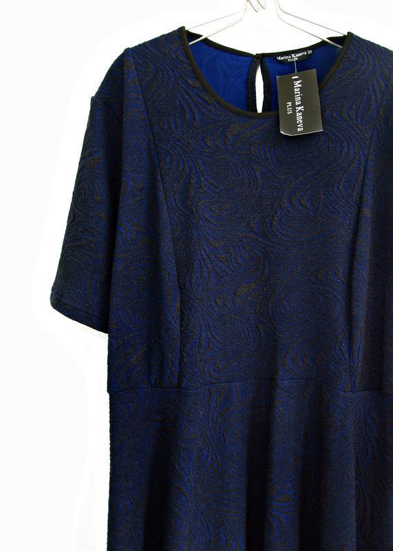 Распродажа! мягкое фактурное платье с легким блеском р.20