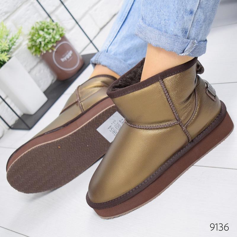 ❤ женские бронзовые зимние кожаные угги ботинки сапоги полусап...