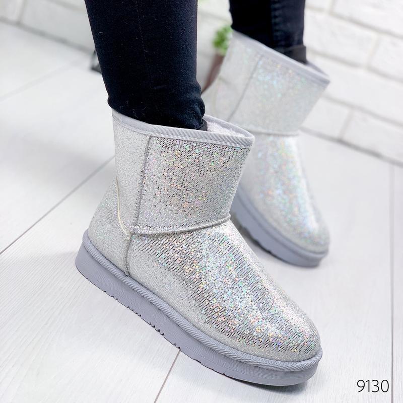 ❤ женские серебристые зимние угги ботинки сапоги полусапожки б...