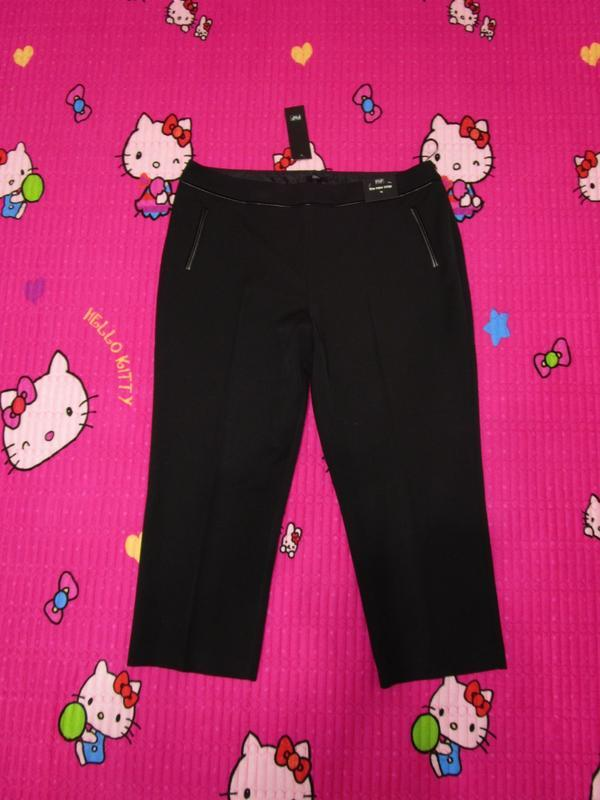 Шок!!! укороченные брюки