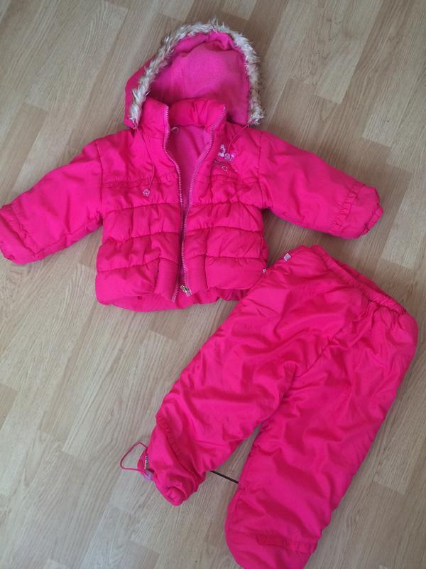 Зимний костюм для дома 2-3года