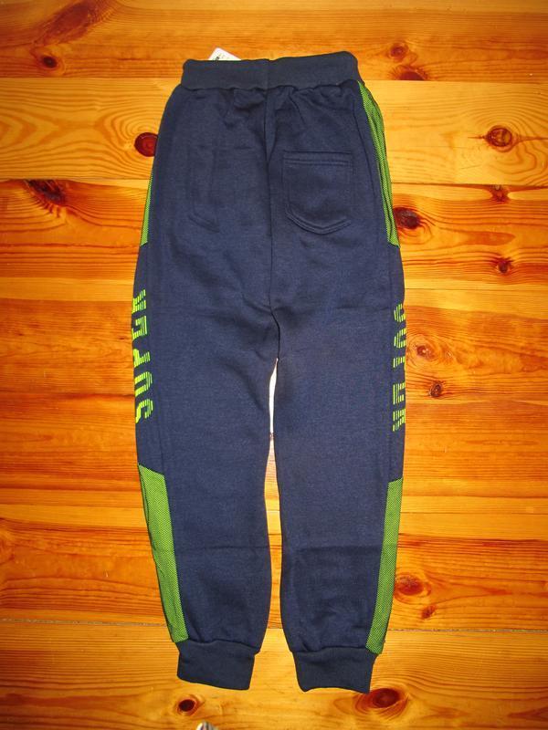 Спортивные брюки на флисе