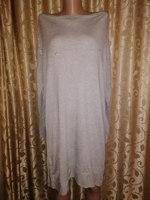 🌺👗🌺свободное, трикотажное женское короткое платье promod🔥🔥🔥