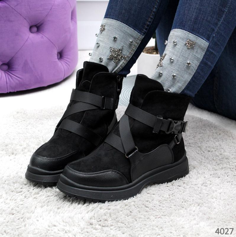 Новинка стильные ботиночки