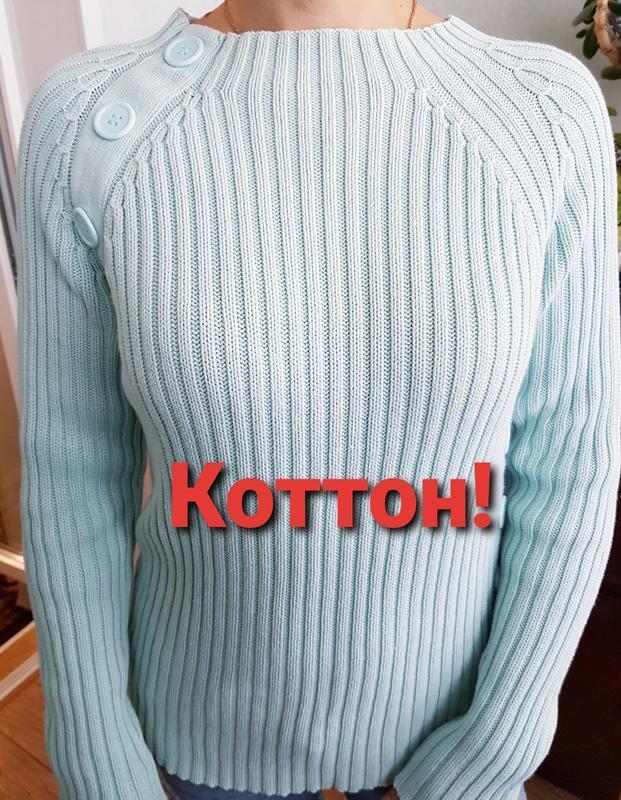 Коттоновый свитер гольф голубой реглан