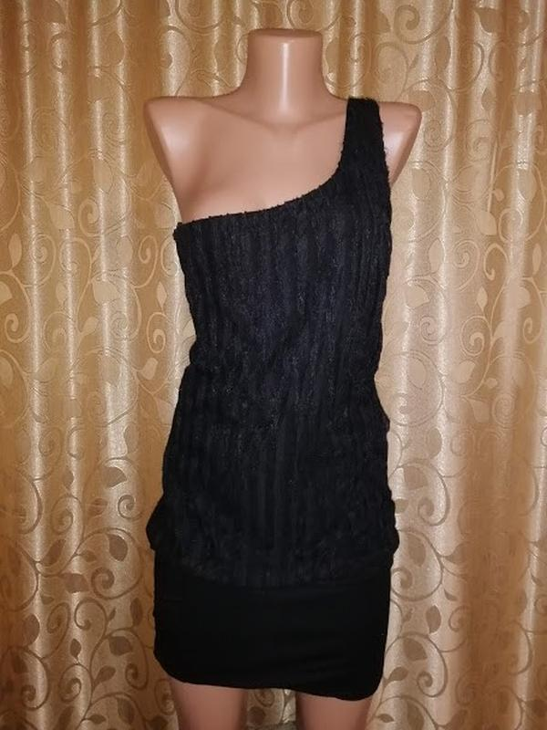 🌺👗🌺трикотажное платье papaya🔥🔥🔥