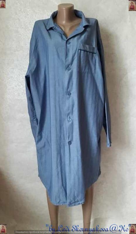 Фирменное marks & spenser просторное платье-рубашка со 100% хл...