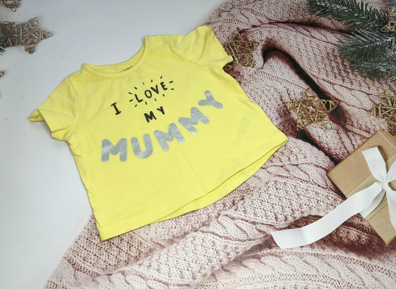 Футболочка i love mummy