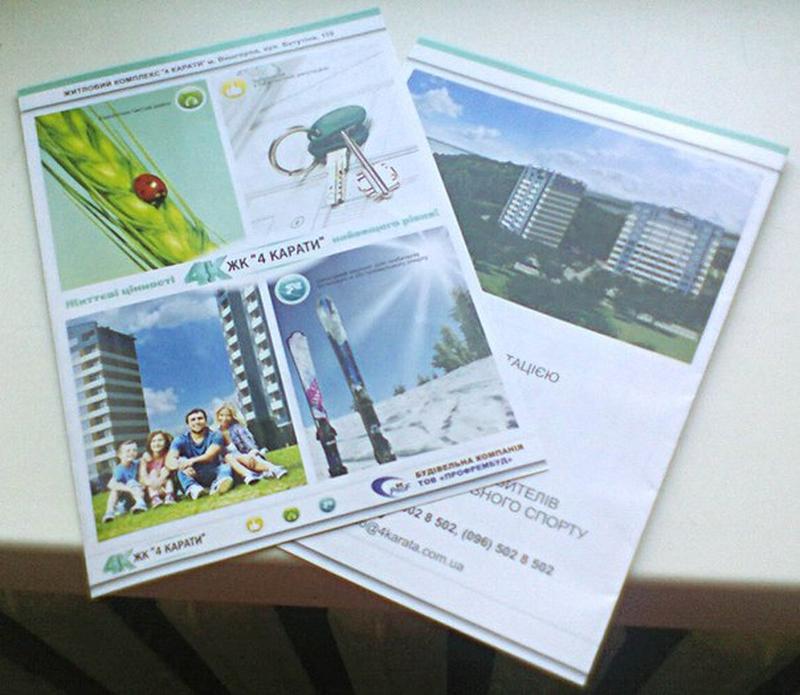 Дизайн листовок и флаеров