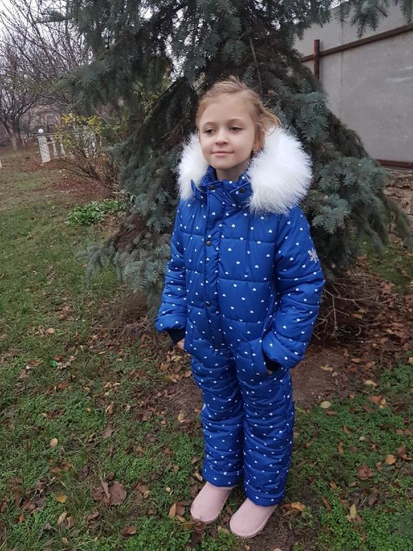 Цельник зима детский