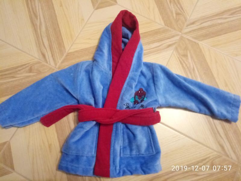 Детский махровый халатик 1-2годика