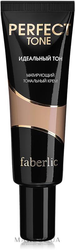 Матирующий тональный крем «Идеальный тон» Faberlic