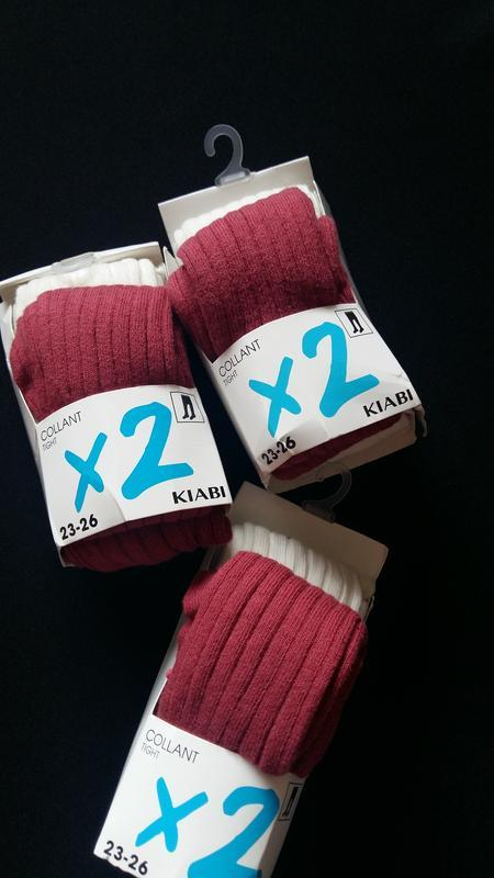 Комплект колготок в рубчик kiabi (франция) на 2-3 годика (разм...