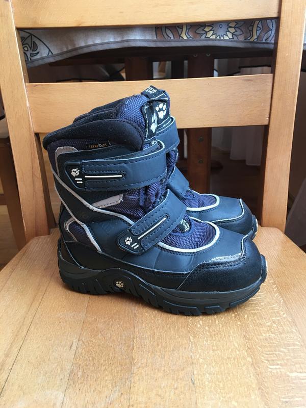 Зимние ботинки 28 р. 18 см.