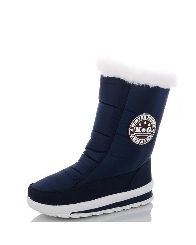 Женские зимние синие спортивные сапоги дутики с опушкой