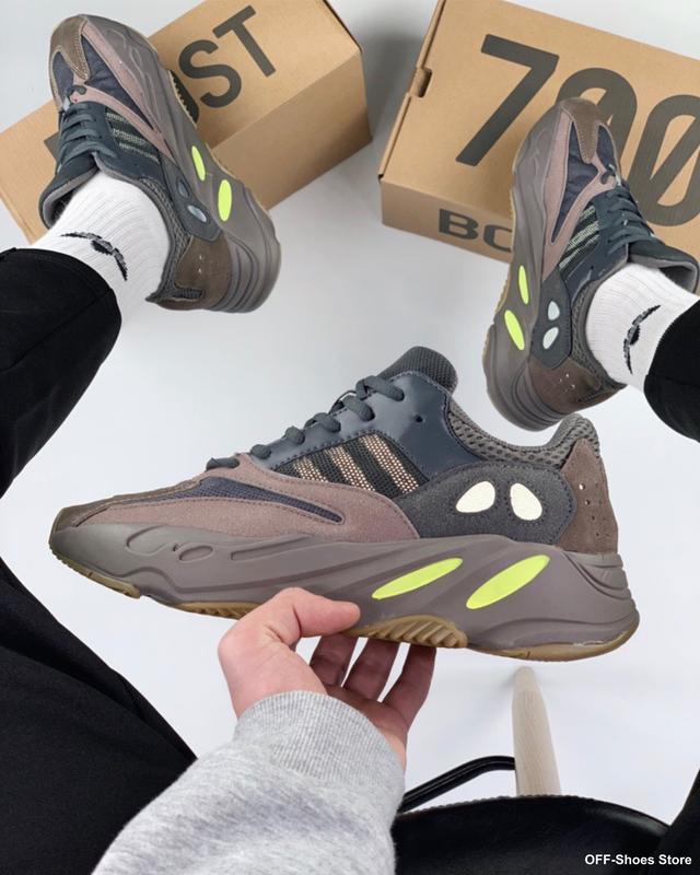 Новинка года | мужские кроссовки в стильном дизайне (41-45)