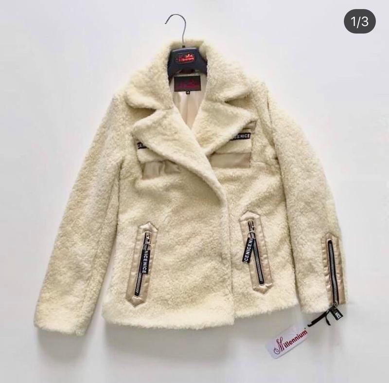 Пальто курточка шубка тедди чебурашка шерсть