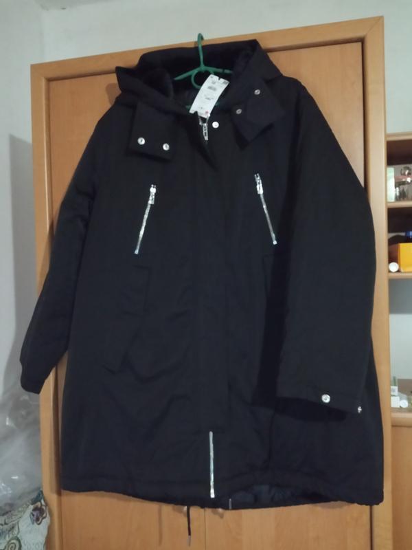 Куртка зимова батал