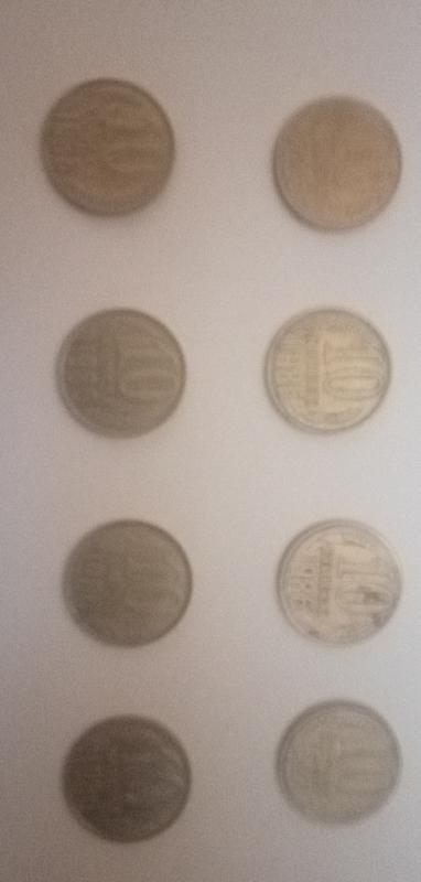 монети СССР 1986 року