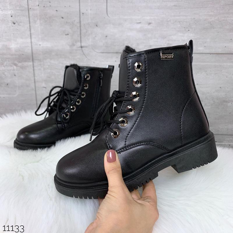Зимние ботиночки черного цвета
