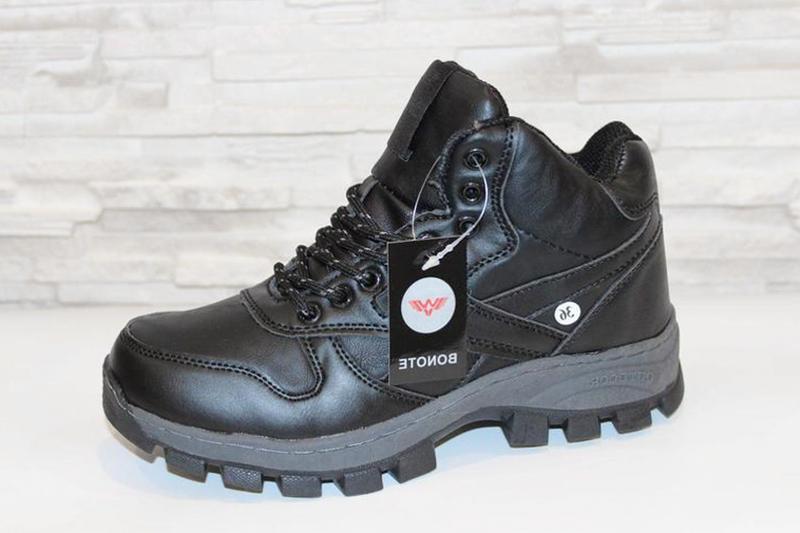 Зимние женские черные кроссовки ботинки турция