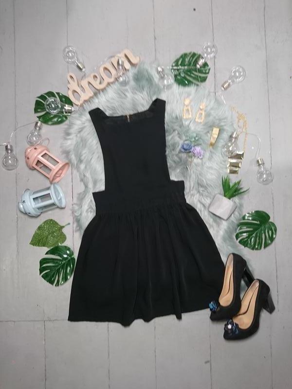 Актуальное платье сарафан №24max.