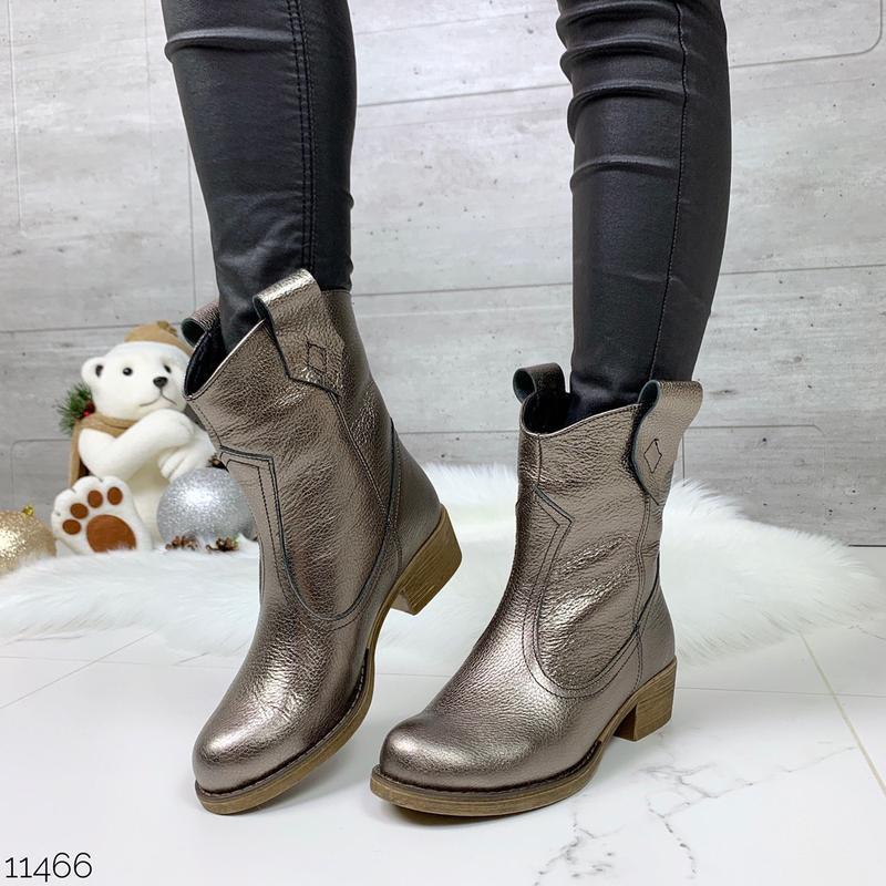 Зимние ботинки казаки из натуральной кожи,бронзовые кожаные  б...
