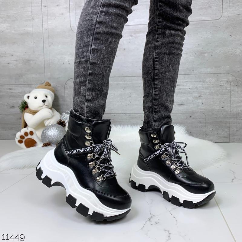 ❤ женские черные зимние кроссовки ботинки сапоги полусапожки б...