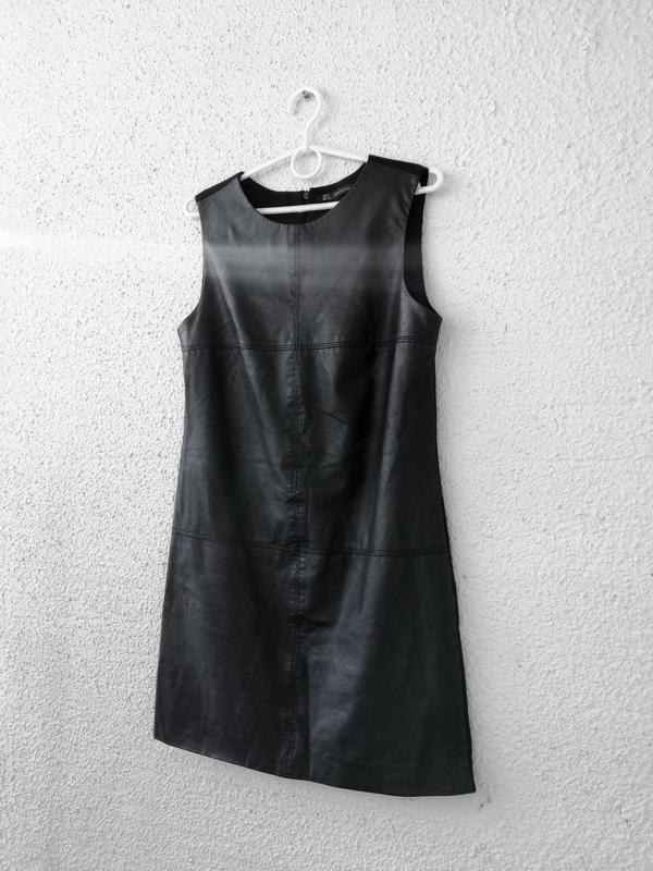 Кожаное платье, кожаный сарафан