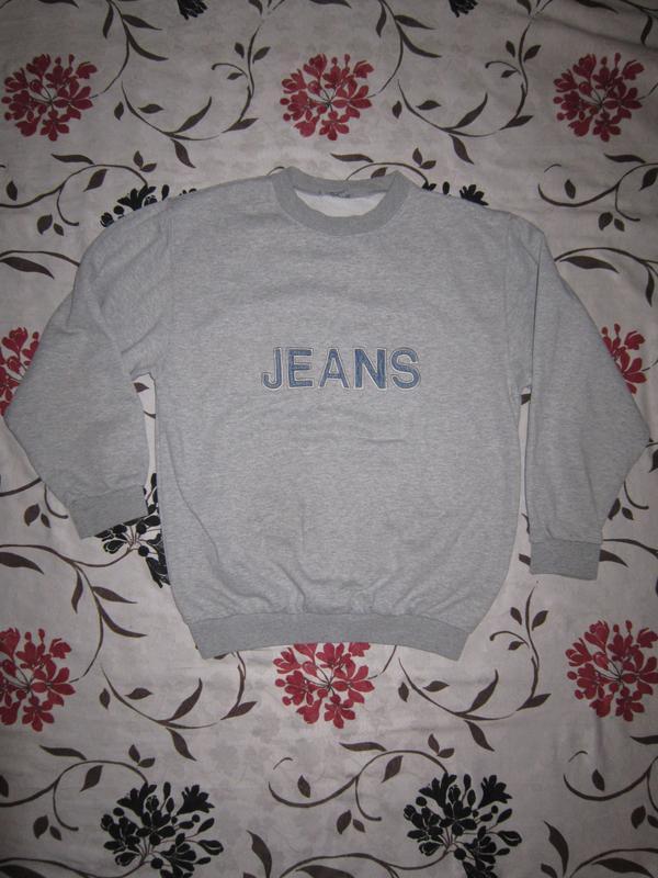 Хлопковый серый свитшот немецкий бренд identic