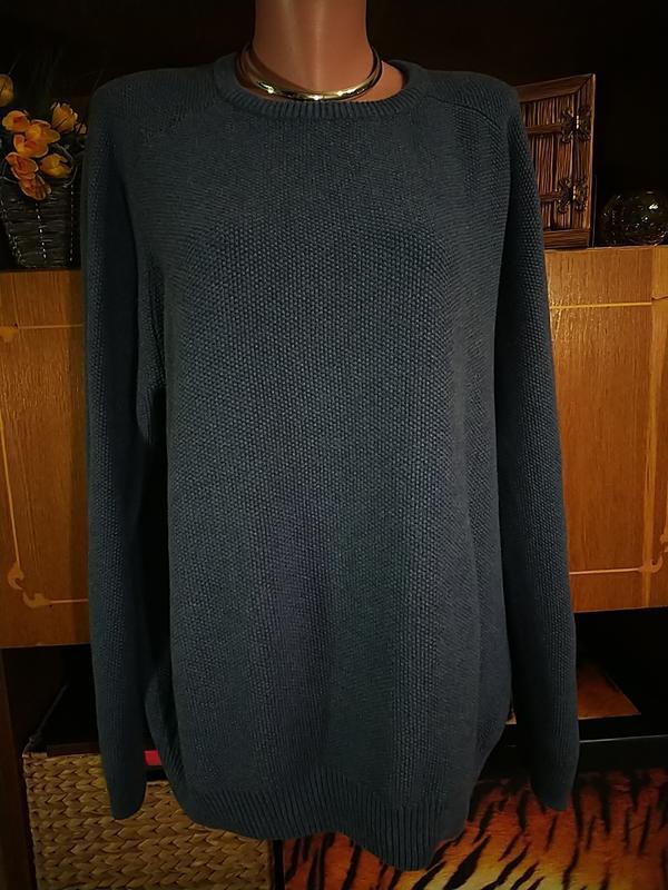 Фактурный объемный серо -голубой джемпер коттон