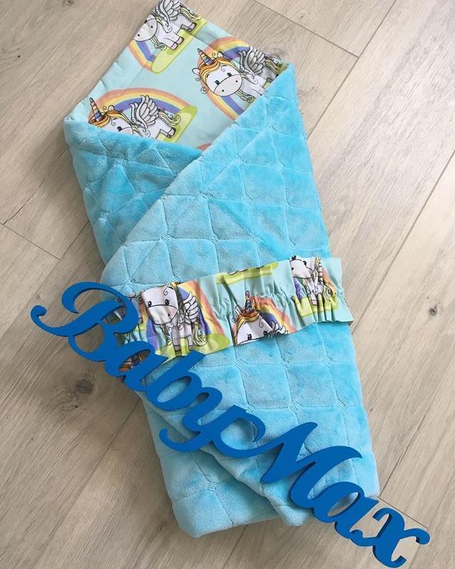 Плед конверт для ребенка