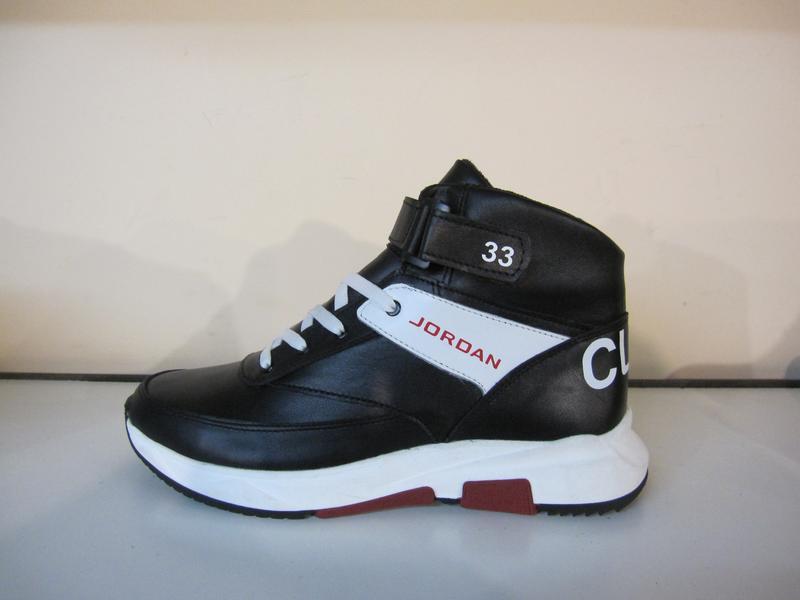 Мужские кожаные зимние ботинки/кроссовки в стиле jordan club33