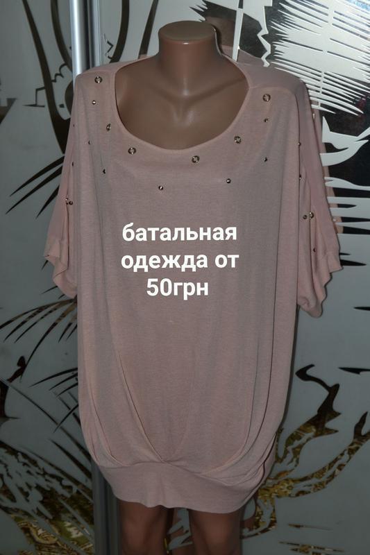 Легкая кофта-блузка