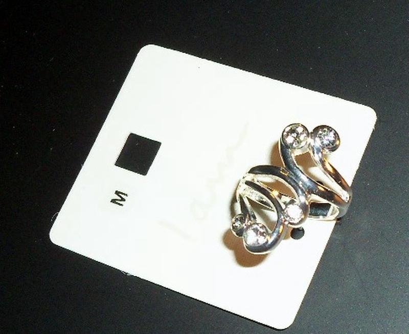 Кольцо из германии, ценник 4,95 евро