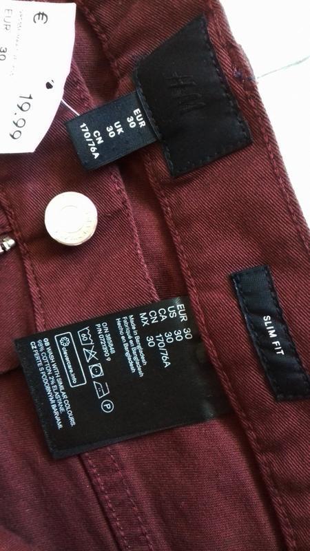Новые джинсы h&m - Фото 7