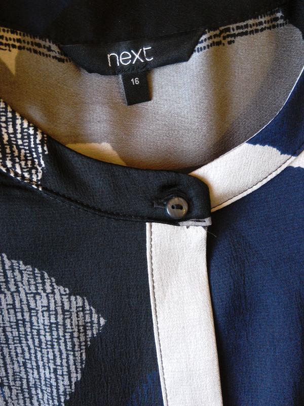 Стильная блузка туника next