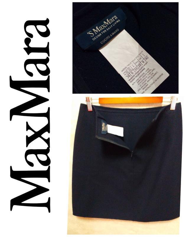 's maxmara красивая брендовая юбка