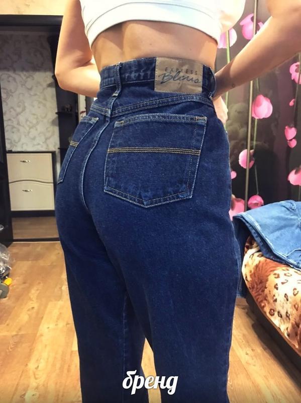 Стильные брендовые  джинсы с высокой посадкой бойфренды мексик...