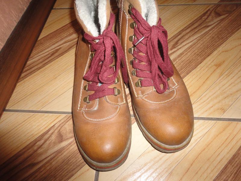 Большие теплые ботинки