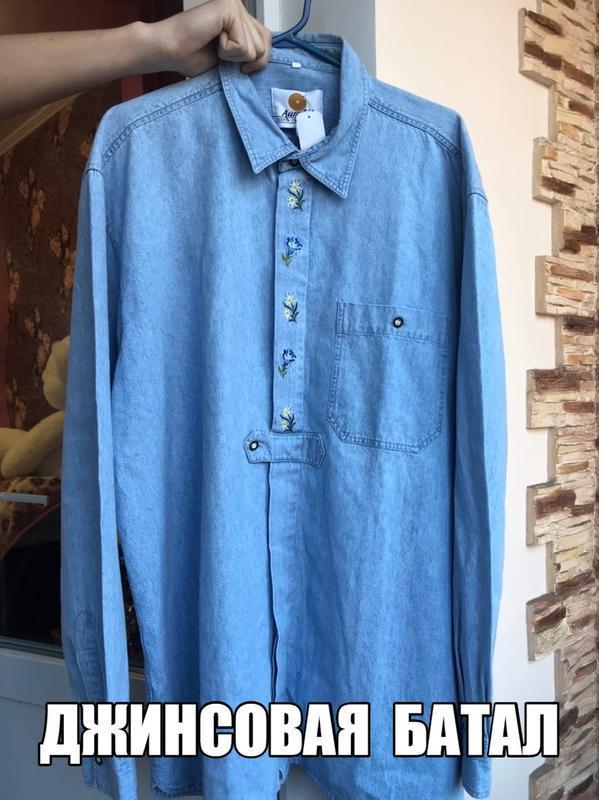 Она шикарна ! роскошная  бренд  красавица  джинсовая рубашка ....