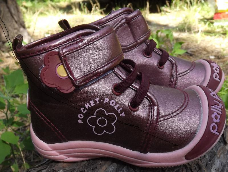 Ботиночки деми девочке polly pochet 22 размер