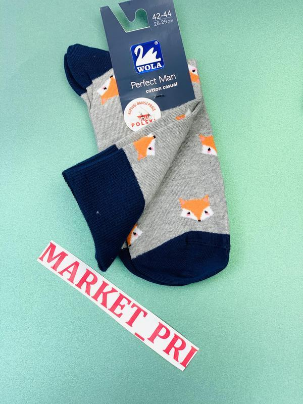 Носки мужские, мужские носки  в подарок